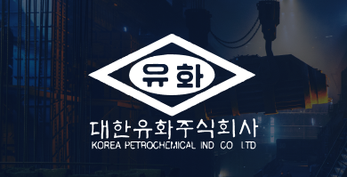 korea-petrochemical-en