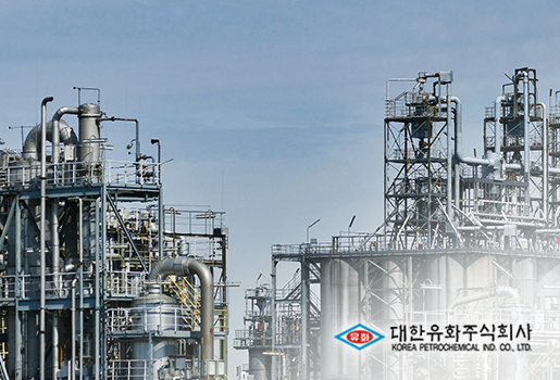 515x350_petrochemical.png