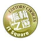 Veeam Named Winner at Sing Tao IT Square Editors' Choices Award 2014