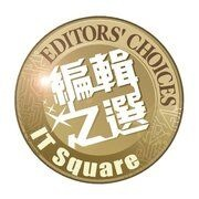 Veeam Wins Sing Tao IT Square Editors' Choices Award 2016