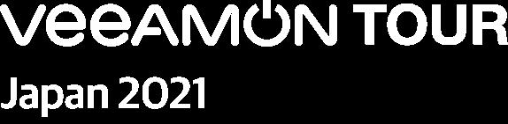 VeeamON Tour 2021 Japan